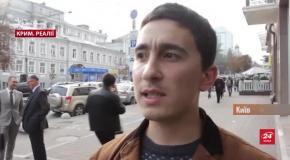 Кримчани протестують уздовж доріг