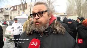 Очевидці розповіли деталі нападу на санаторій в Одесі