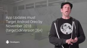 Что нового в Android P