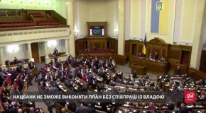 Стратегія Смолія: експерти прокоментували нові цілі НБУ