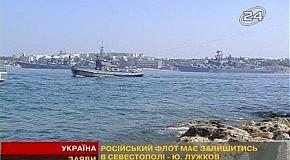 Россия хочет Крым!