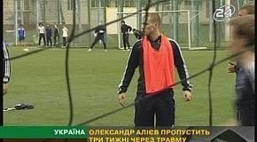 """Новости клуба """" Динамо """""""