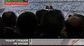 Перес готов выделить Моуриньо 80 млн евро на трансферы