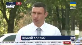 Кличко призвал киевлян устанавливать бойлеры