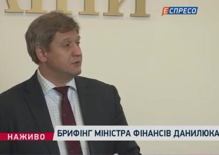Каждый украинец оплатил занационализацию «ПриватБанка» 3,5 тыс грн,— НБУ