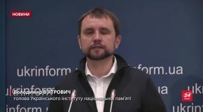 Підсумковий випуск новин за 21:00: Одеські батьки проти чиновників. Демонтаж пам'ятника у Львові