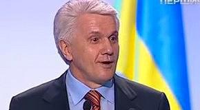 """Литвин перепутал съезд ПР с паламентом: """"В этом сесионном... величественном зале"""""""