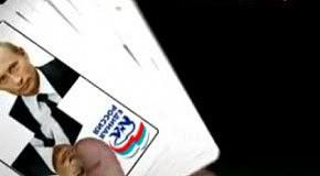 Карты, деньги, выборы 2011