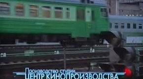 Сериал Москва. Три вокзала 4 - 22 серия