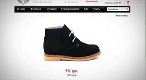Купить качественную обувь для мужчин
