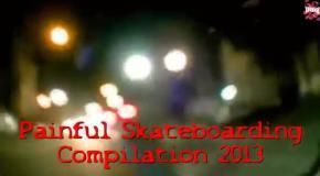 Подборка неудач со скейтерами 2013