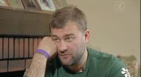 Михаил Пореченков  - Теперь у меня есть все
