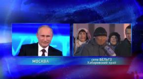 Путин смеется над народными пробелмами