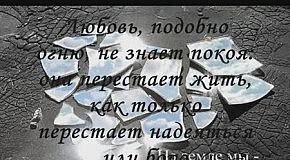 Клип от Нины)))))