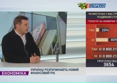 ВУкраинском государстве резко взлетели цены напродукты