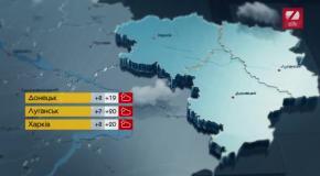 Погода на 24.05.17