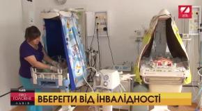 Про головне Львів за 06.09.17