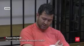 Топ корупційних справ України, які не дійшли до вироку