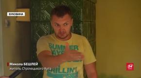 На Буковину прийшла перша фіндопомога після негоди: чи вистачить цих грошей