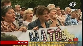 не НАДО нам НАТО!