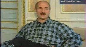 Крестный батька (Александр Лукашенко) /ЧП. Расследование