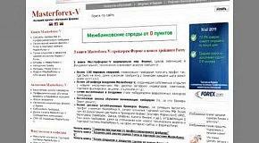 Чем интересна Восточная Европа России?