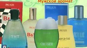 Бизнес Житомира (21): Магазин качественной косметики и парфюмерии