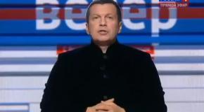 Беспорядки в Бирюлево в передаче Воскресный Вечер