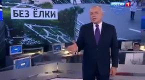 Дмитрий Киселев про разгон Евромайдана и Виталия Кличко