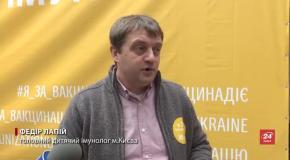 Чому українцям рекомендують зробити щеплення: пояснення медиків