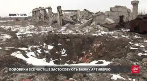 Новини з передової: з'явились унікальні кадри після обстрілу Авдіївки