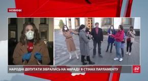 Народні депутати зібралися на нараду в стінах парламенту: подробиці