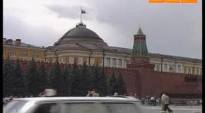 МИД: Украина не потеряет Керченский пролив
