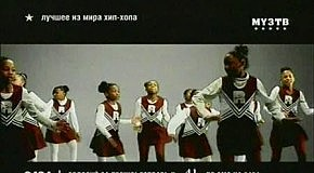 Busta Rhymes-touch_it