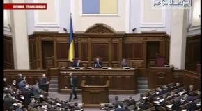 Рада провалила отставку Азарова