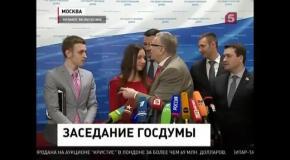 Жириновкий показал мастер-класс по поцелуям в честь Дня Влюбленных