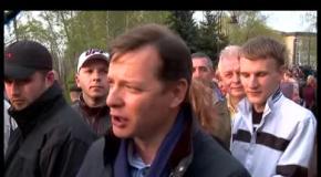 Ляшко: Донецк - мой дом, моя родина