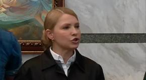 Юлия Тимошенко о безвизовом режиме