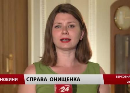 Секс м сто укр переклад онлайн