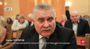 Батьки школярів проти чиновників: в Одесі люди повстали проти дій міської влади