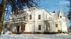 Андрушевка, усадьба Терещенко, масляная живопись, зима