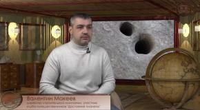 Николай Субботин. Подземный город в Калужской области