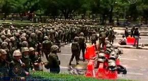 Тайские военные пытаются подавить восстание
