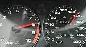 230 км