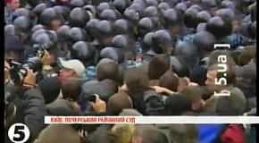 Події на Хрещатику після оголошення вироку Тимошенко