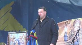 Виступ Олега Тягнибока на Майдані Незалежності