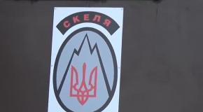 Как тренируется украинский спецназ из батальона Киев-1