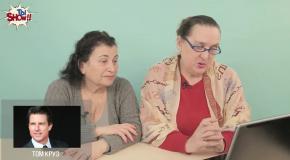 Бабушки обсуждают знаменитых мужчин
