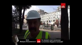 Вільний мікрофон: Чи зможуть наші чиновники та політики обдурити поліграф?