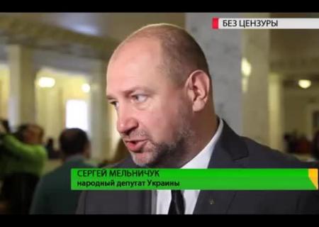 Мельничук несмог исправить триллион гривен ве-декларации